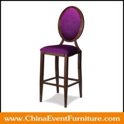 aluminum-bar-stool
