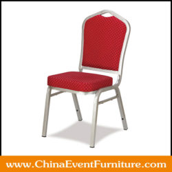 Banquet Chairs For Sale Wholesale