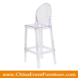 ghost bar stool