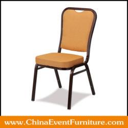 metal-hall-chair