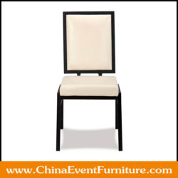 banquet chairs for rent