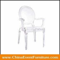 acrylic armchair